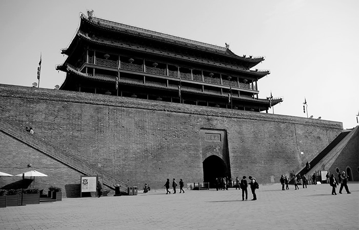 City Wall in Xi'an