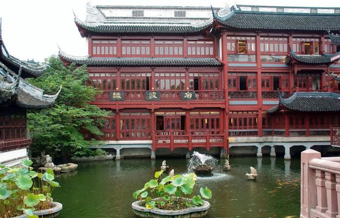 Beijing Yu Garden