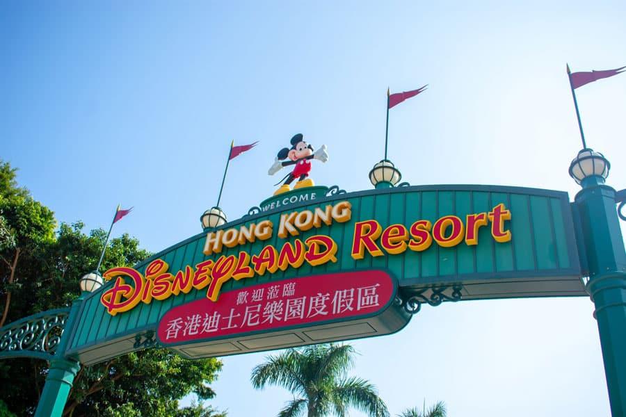 Hong Kong Disneyland Resort