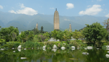 Three Pagodas of Chongsheng Temple