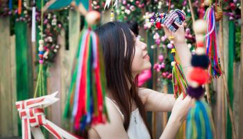 Chinese Festivals & Holidays