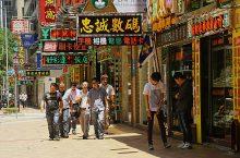 Tourist Traps in China